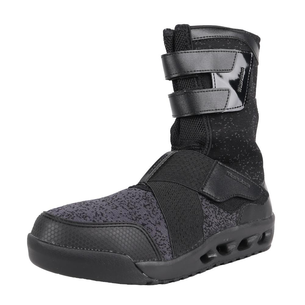 安全作業靴 JSAA認定 ブーツタイプ 高通気 マンダムニットハイ 各種