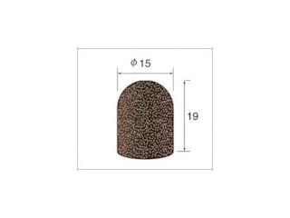ナカニシ キャップサンダー (1Pk(袋)=20本入)_