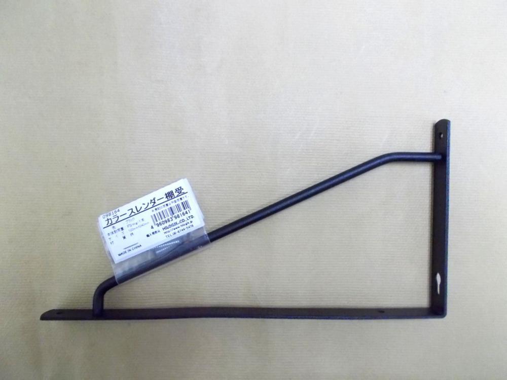 カラースレンダー棚受 ブラック 120×240