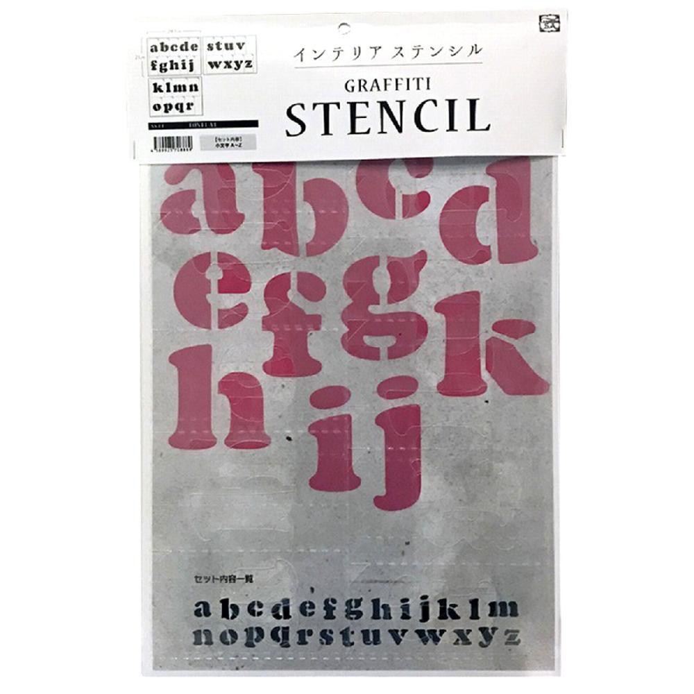 ステンシルFONT1-A4各種