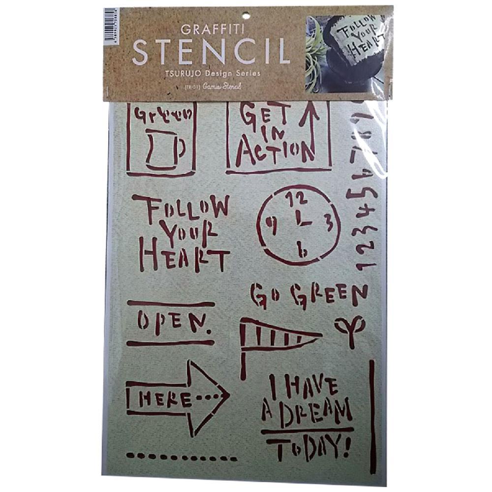 ステンシルA4各種