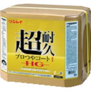 リンレイ 床用樹脂ワックス 超耐久プロつやコート1 HG RECOBO 18L_