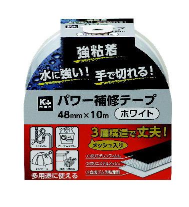 K+パワー補修テープ 48×10m ホワイト