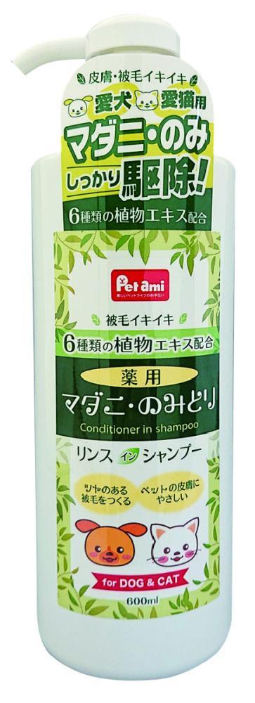 Petami 薬用マダニのみとりシャンプー 各種