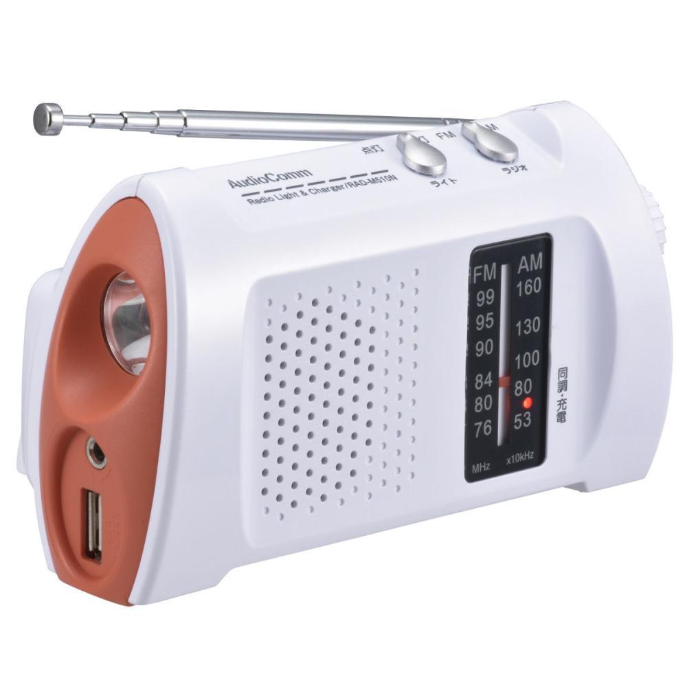スマホ用 充電ラジオライト