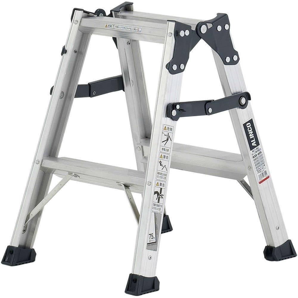 130kg対応ステップ幅広兼用脚立60cm MXB60FX