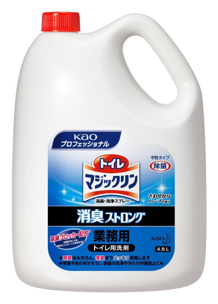花王 業務用 トイレマジックリン消臭・洗浄スプレー 消臭ストロング 4.5L
