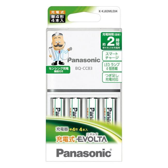 パナソニック 充電式エボルタ 単4形×4本付 充電器セット