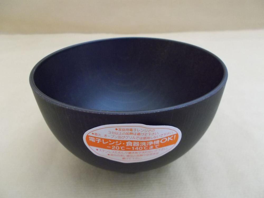 木目汁椀 黒
