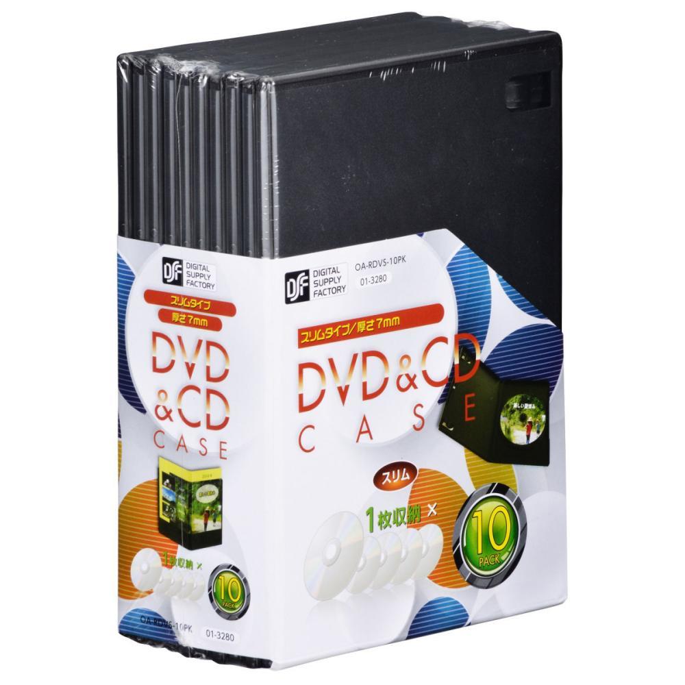 DVD&CDケース各種
