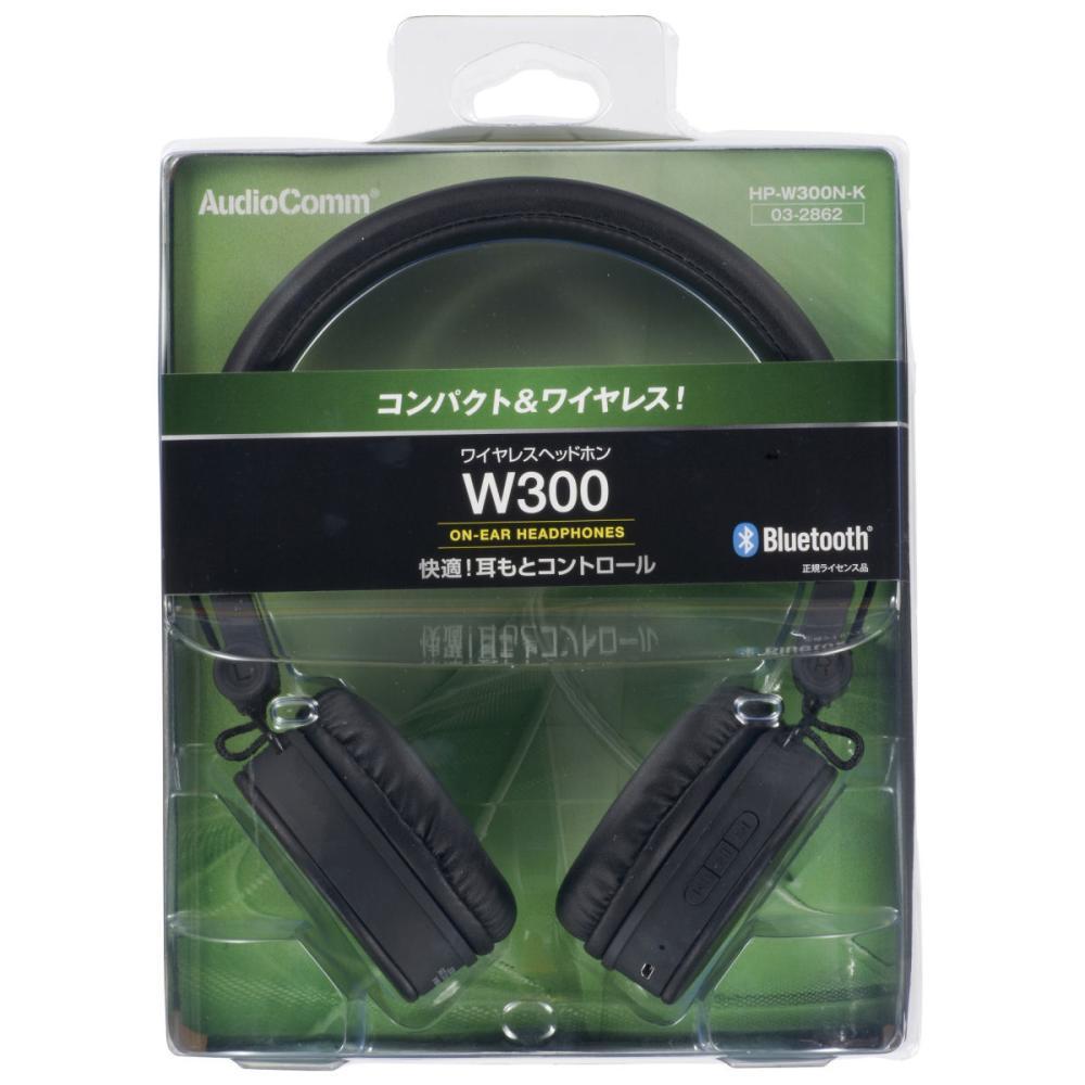 ワイヤレスヘッドホン W300 ブラック