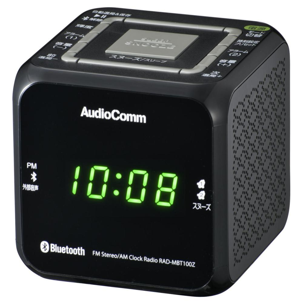 ブルートゥース クロックラジオ100Z-K
