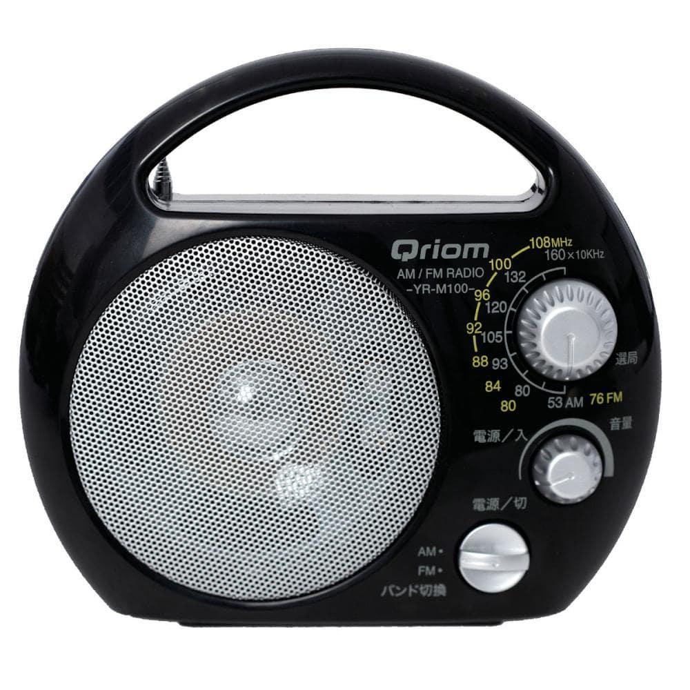 野外ラジオ YR-M100(B)