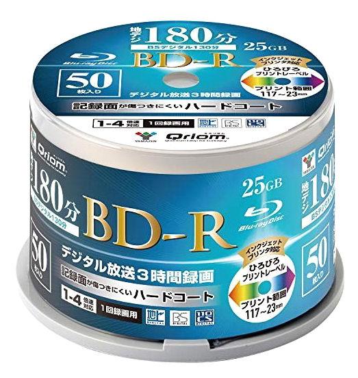 ブルーレイディスク50枚(スピンドル)BD-R50SP