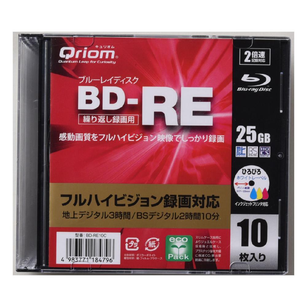 山善 Qriom ブルーレイディスク BD-RE 10枚入り 25GB 繰り返し録画用 BD-RE10C