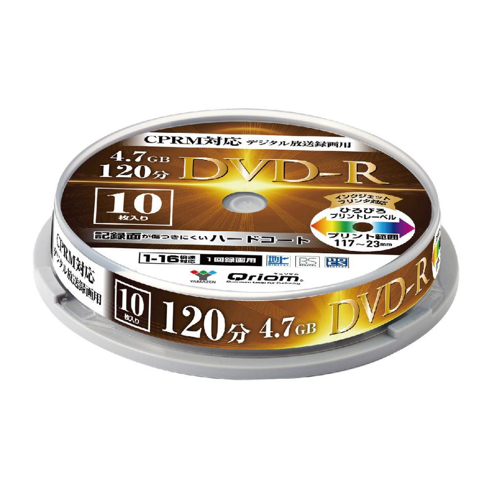 山善 Qriom DVD-Rディスク 10枚入り