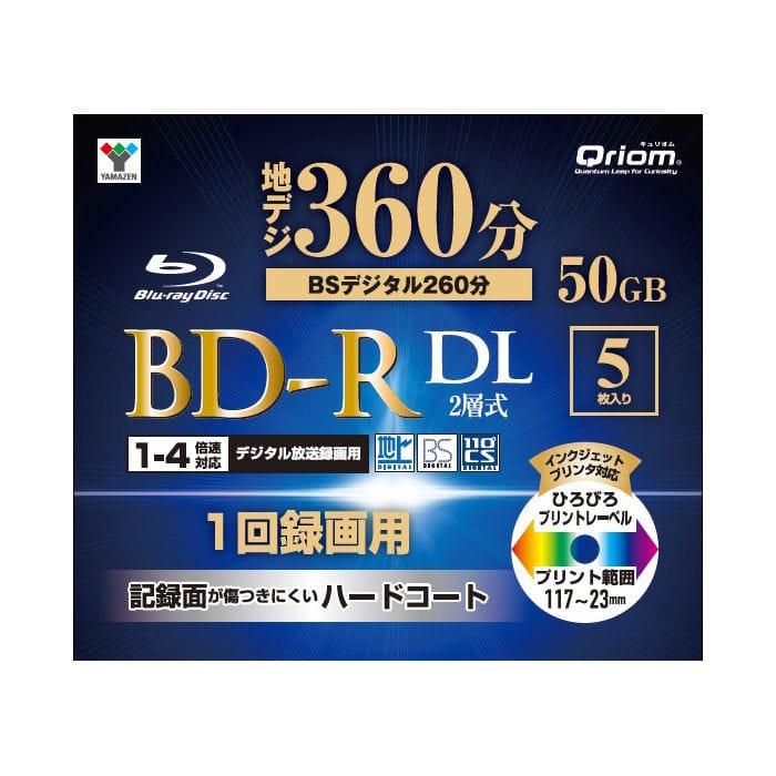 山善 Qriom ブルーレイディスク BD-R 5枚入り 50GB 一回録画用 BD-R5DLC