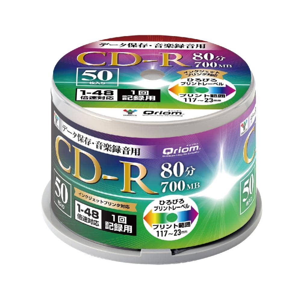 山善 Qriom 音楽用CD-Rディスク 50枚入り 700MB 1回記録用 QCDR-M50SP