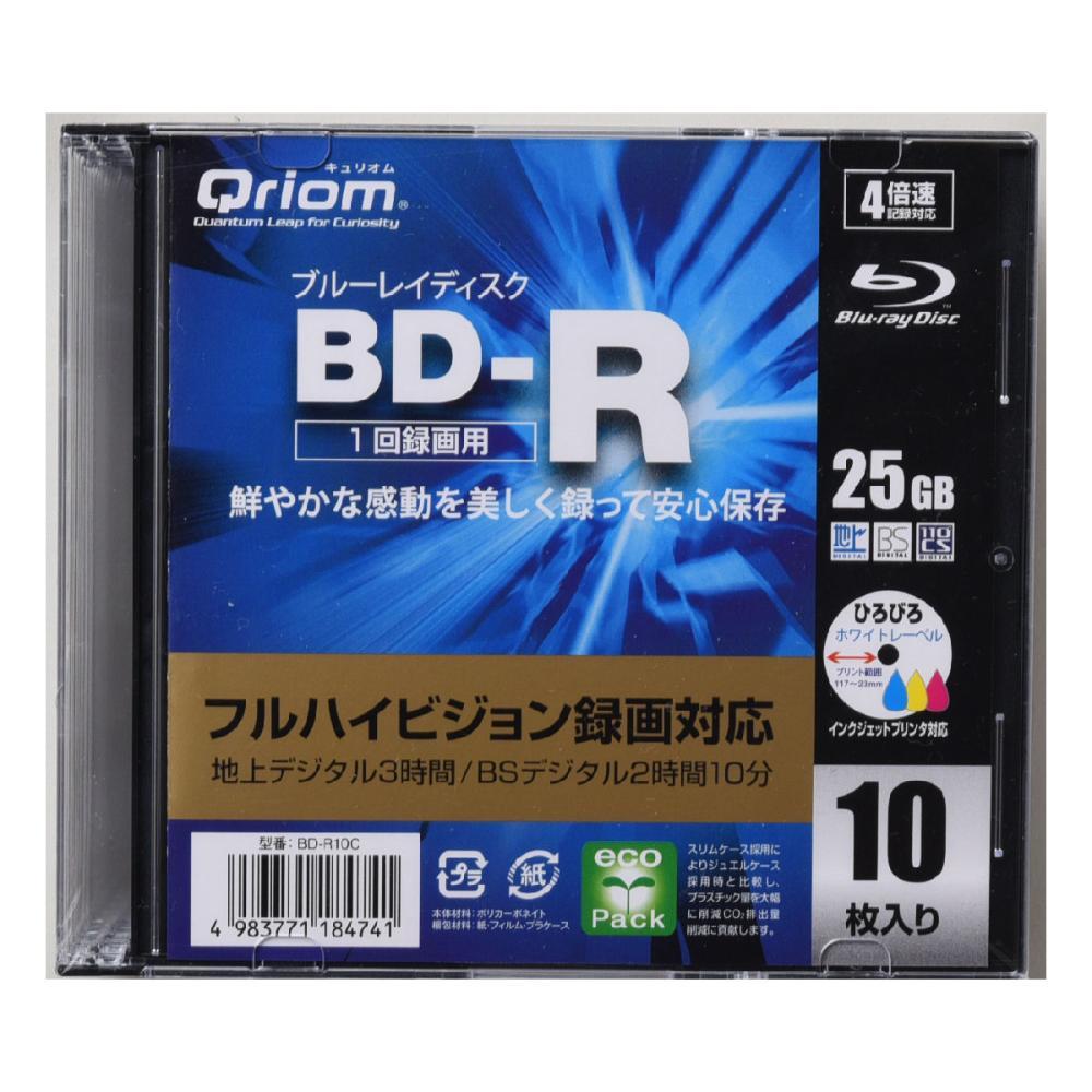 山善 Qriom ブルーレイディスク BD-R 10枚入り 25GB 一回録画用 BD-R10C