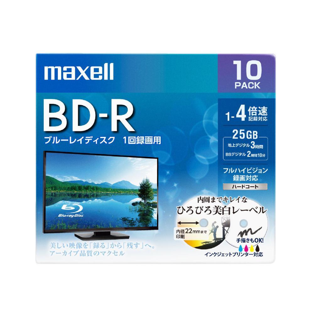 マクセル ブルーレイ 25GB 10枚入 BRV25WPE.10S