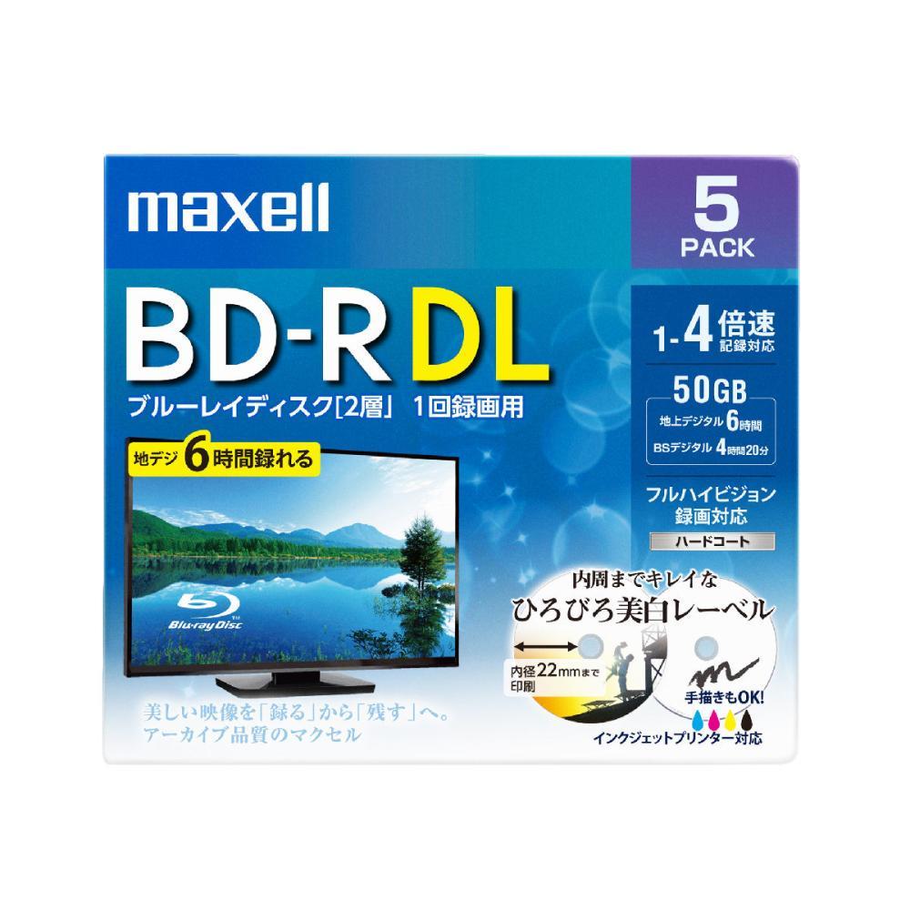マクセル ブルーレイ 50GB 5枚入 BRV50WPE.5S