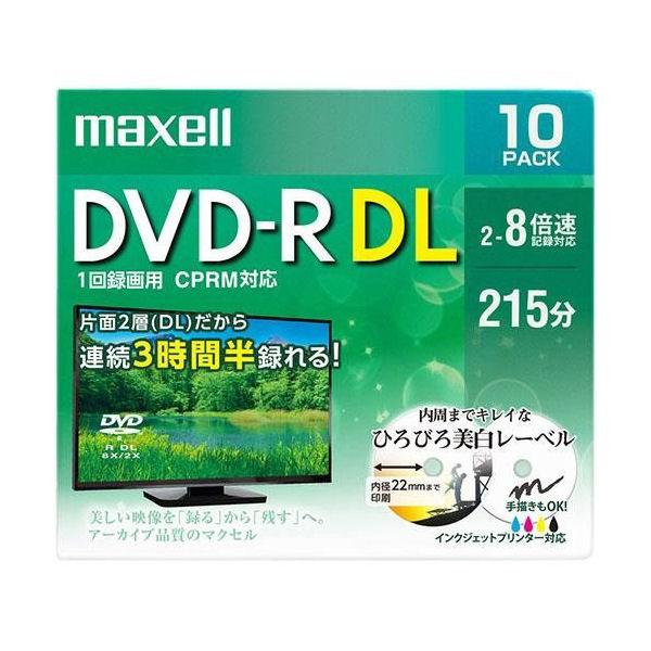マクセル DVD-R 10枚入 DRD215WPE.10S