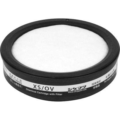吸収缶有機ガス用フィルター付M-102-XS/OV