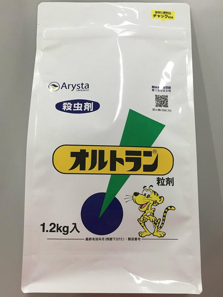 オルトラン粒剤 1.2kg