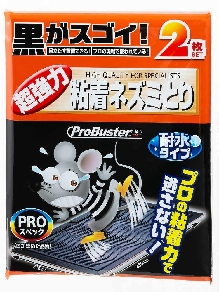 プロバスター粘着ネズミとりシート ブラック 各サイズ