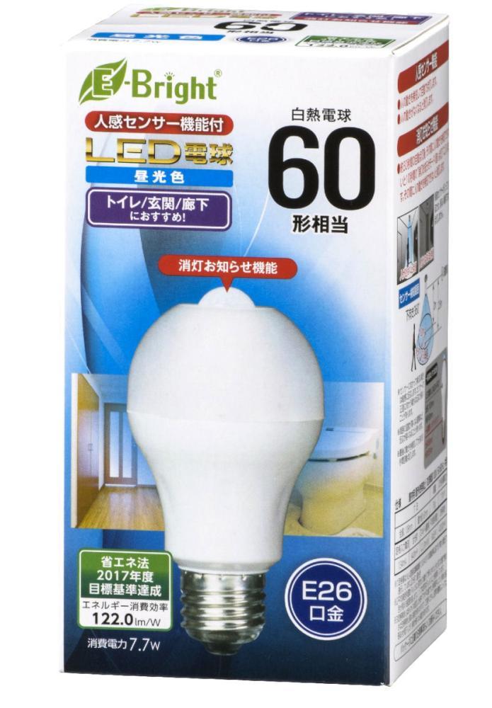 センサーLED電球60W相当型 A型 E26 各種