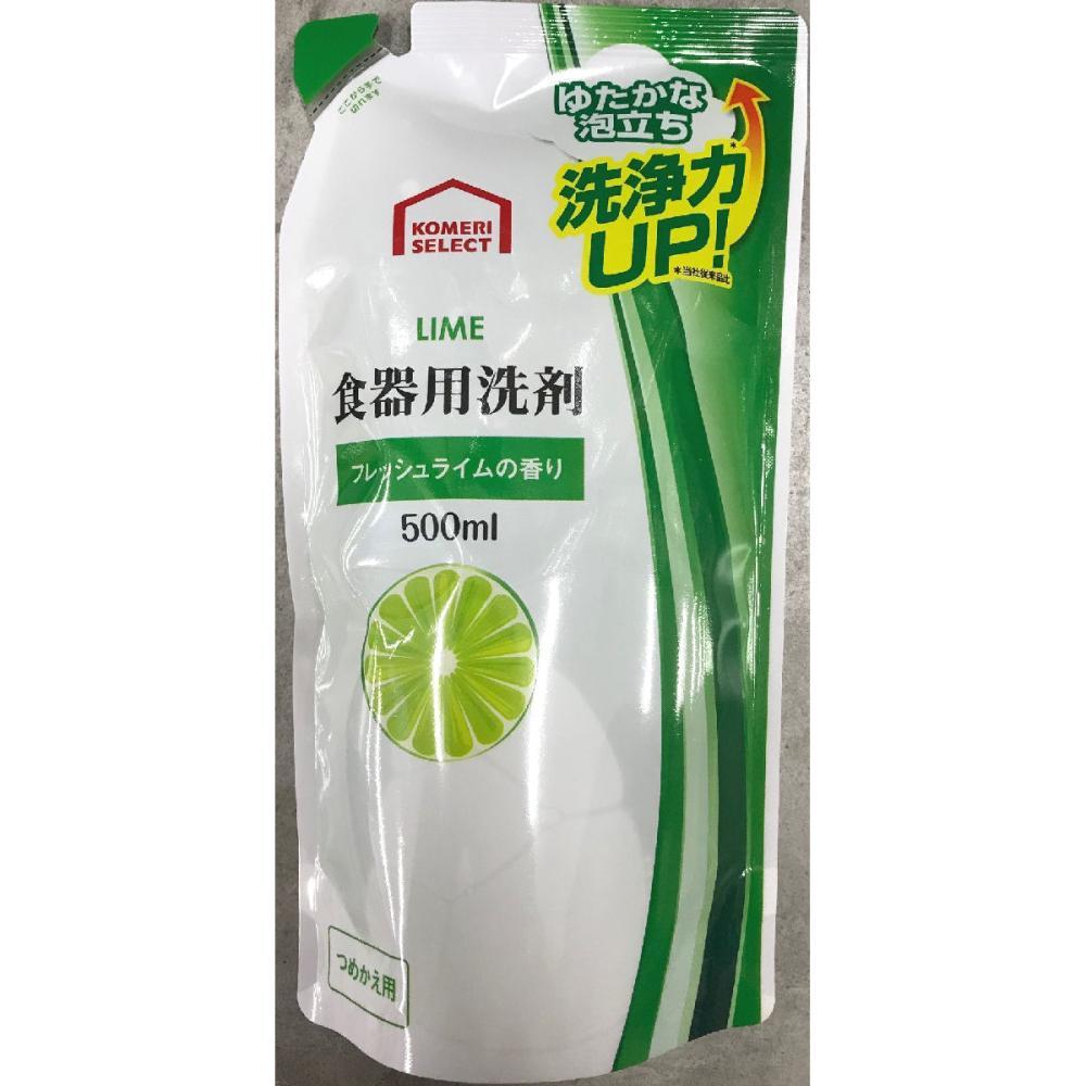 コメリセレクト 食器用洗剤 フレッシュライムの香り 各種