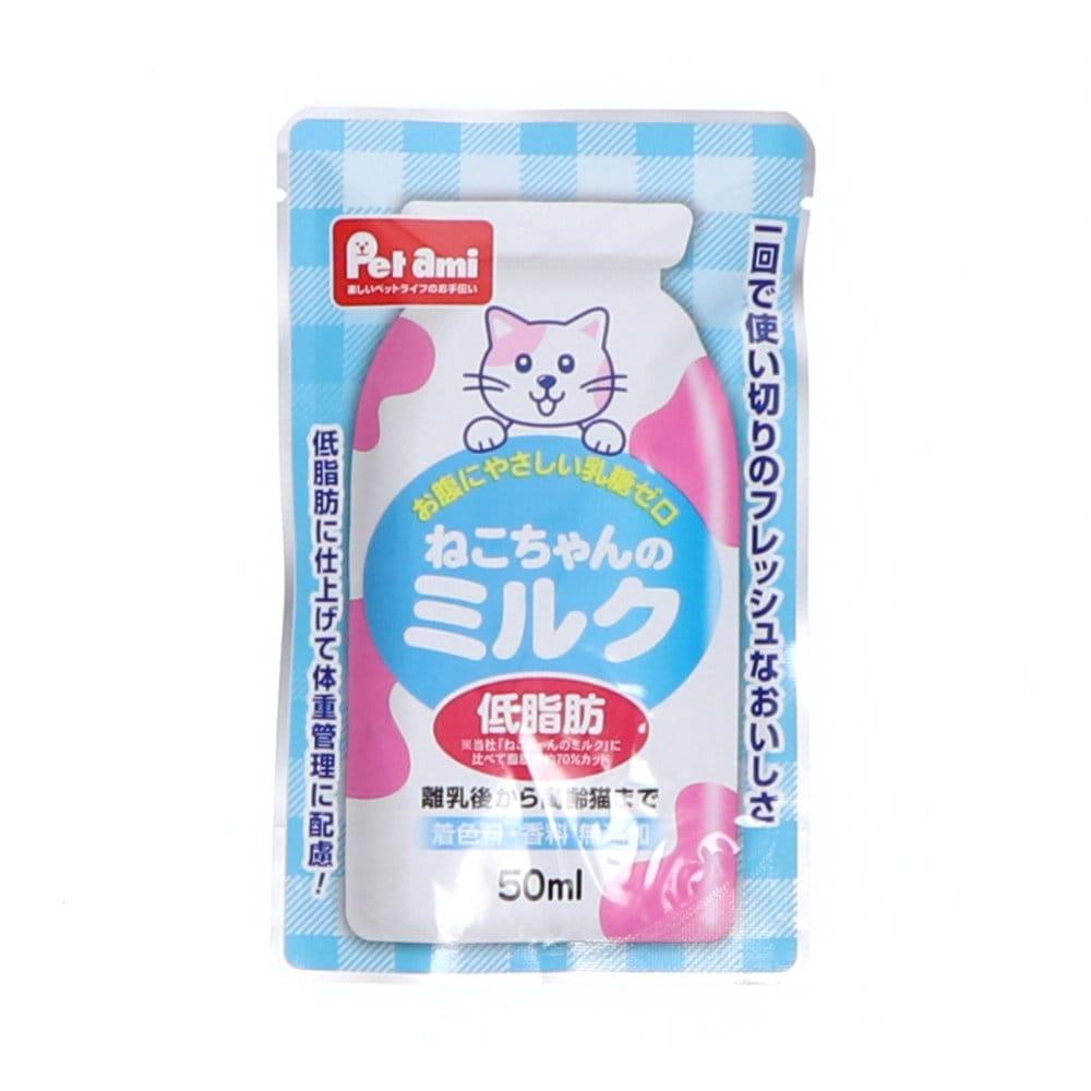 Petami ねこちゃんのミルク 低脂肪 50ml