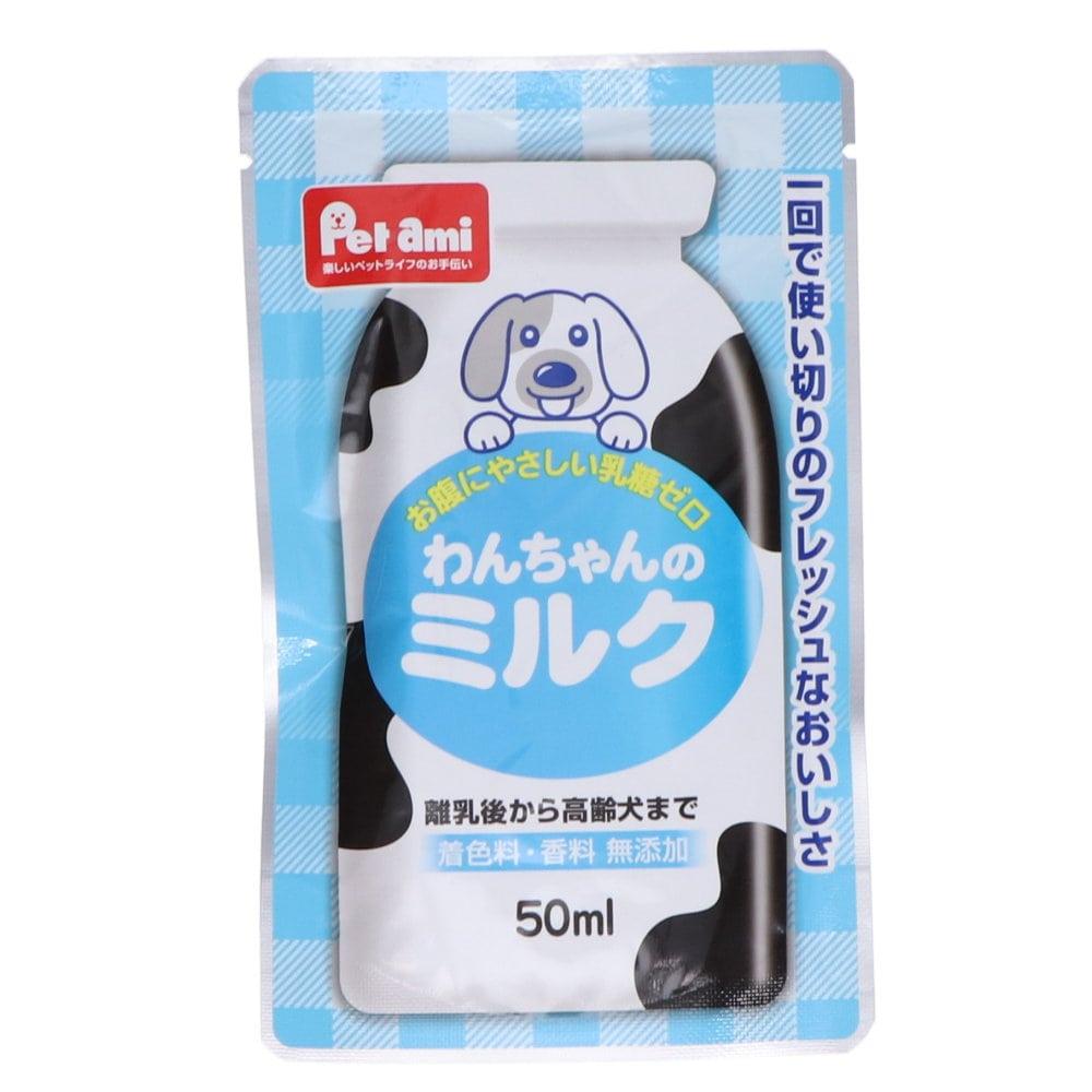 Petami わんちゃんのミルク 50ml