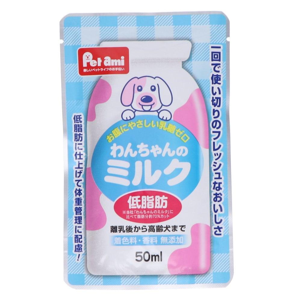 Petami わんちゃんのミルク 低脂肪 50ml