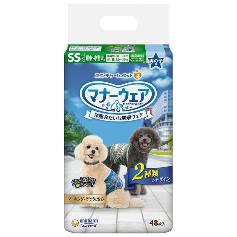 ユニ・チャーム 犬用オムツ マナーウェア 男の子用 迷彩柄 各種