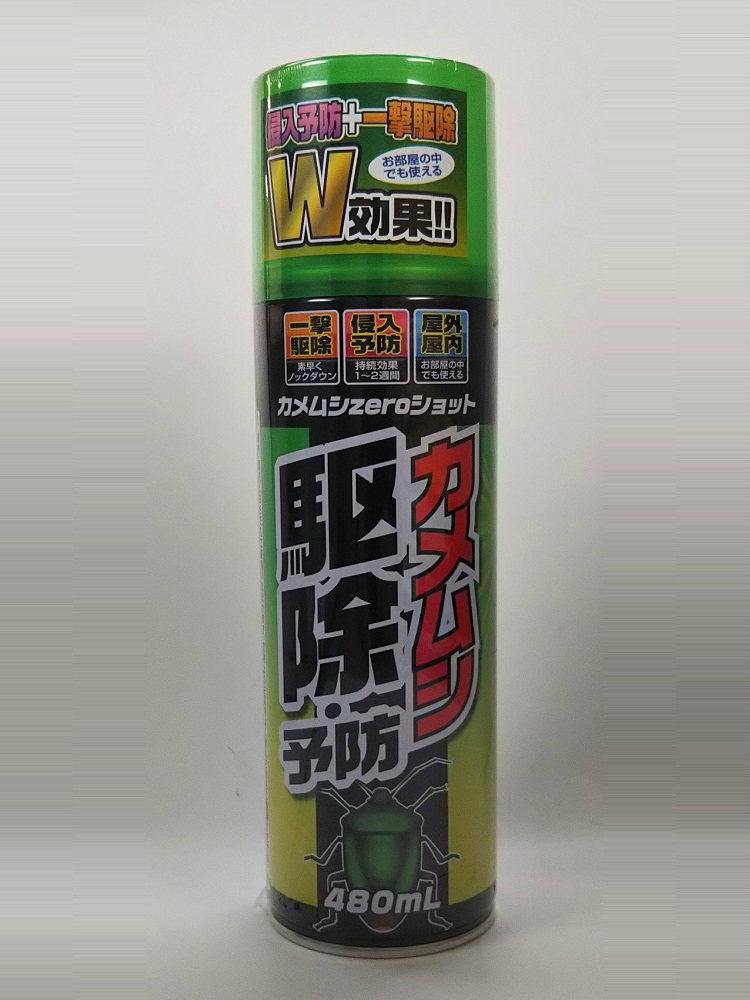 カメムシZEROショット480ml