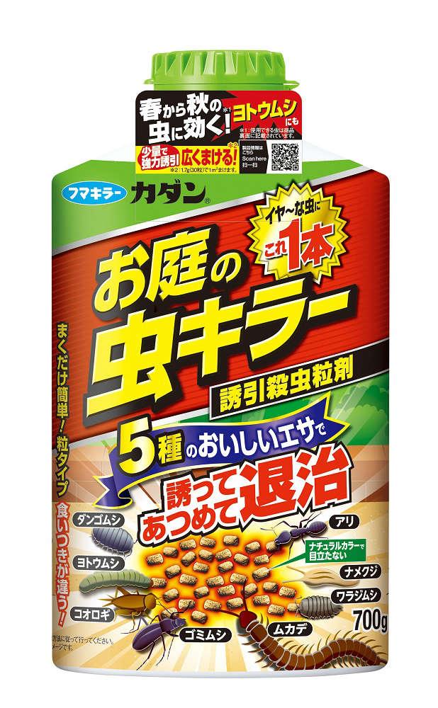 カダンお庭の虫キラー誘引殺虫剤700g