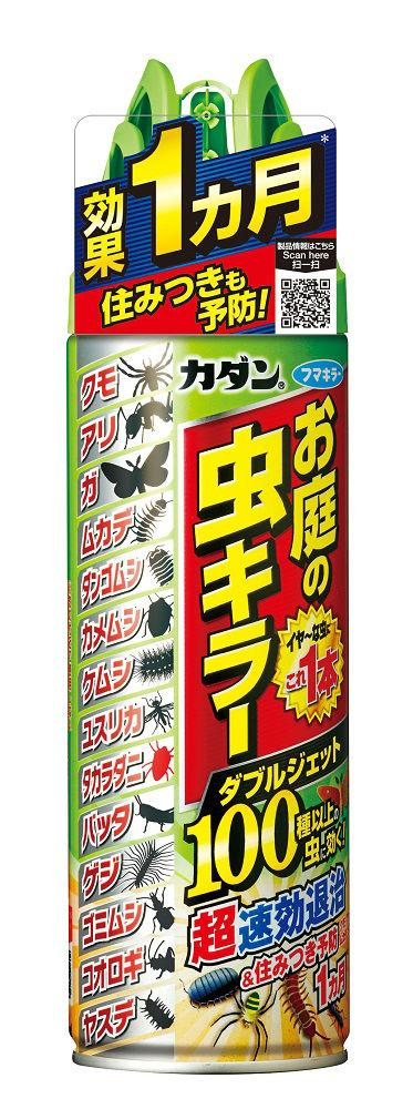 カダンお庭の虫キラーダブルジェット480ml