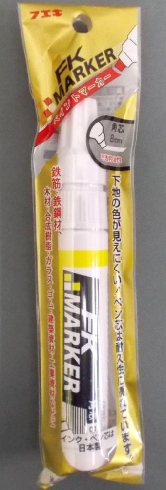フエキ マーカー 角芯 8mm 黄