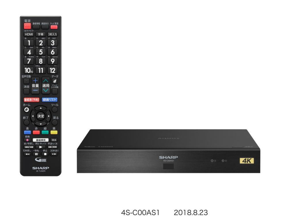 4Kチューナー 4S-C00AS1