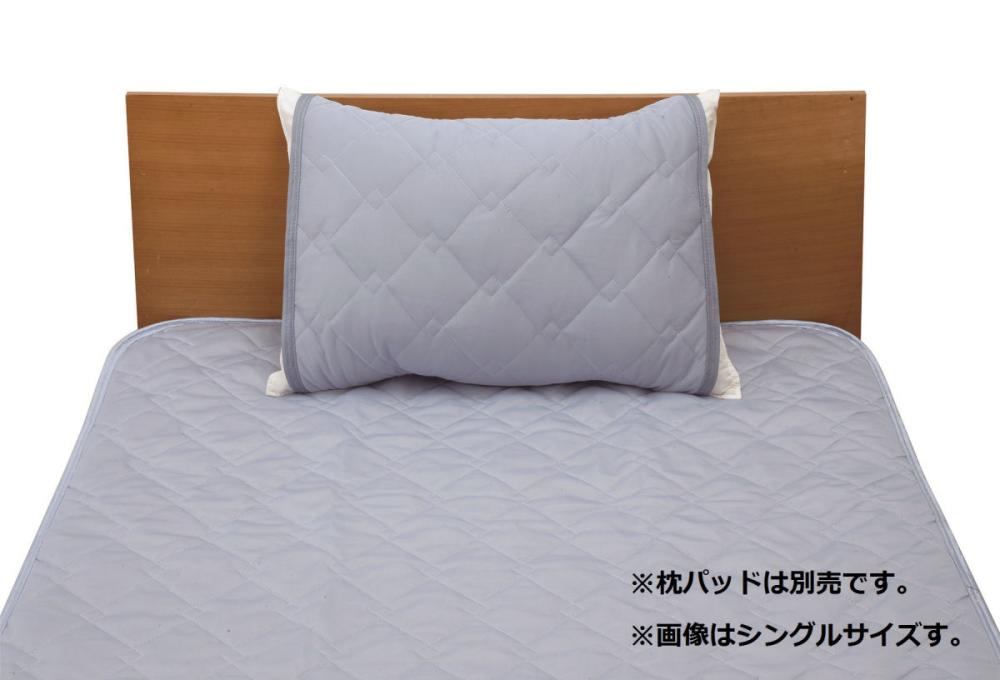 涼+1 ひんやり敷パッド ブルー 100×200cm シングル