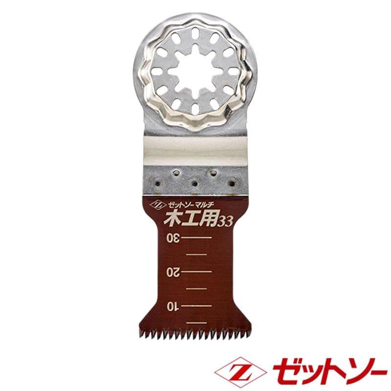 Z マルチ 木工用 33 20011