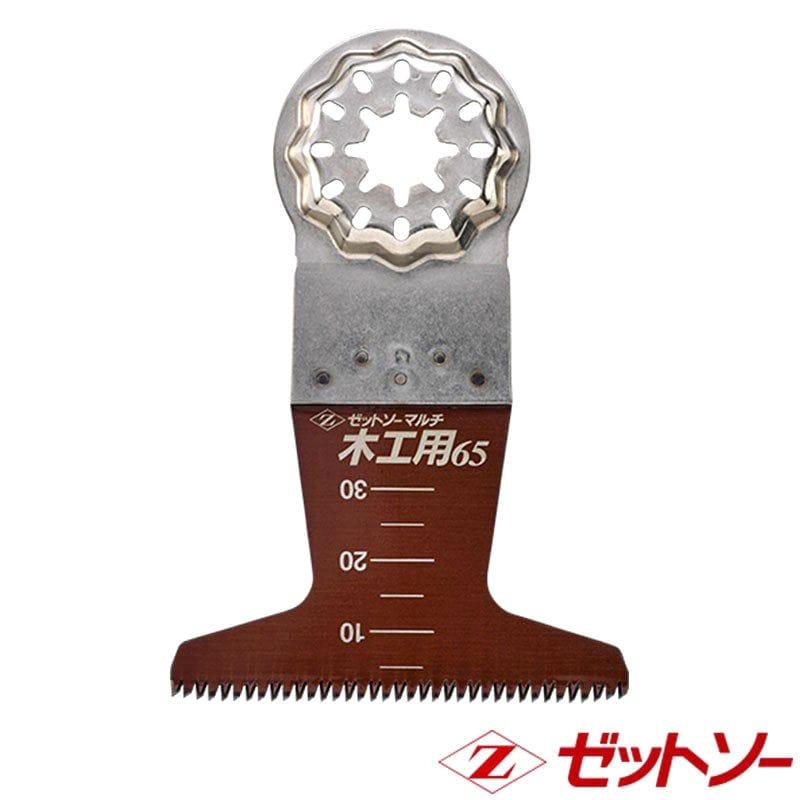 Z マルチ 木工用 65 20012