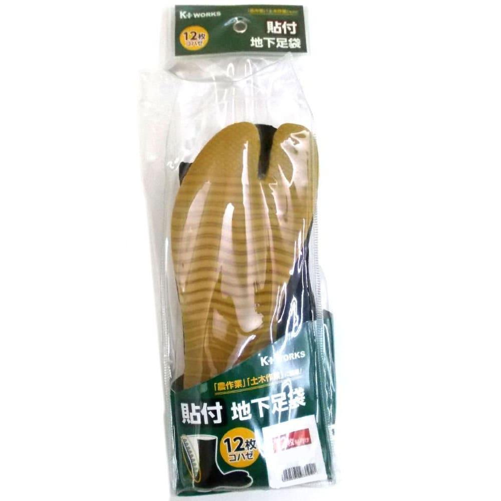 地下足袋貼付12枚25.5cm