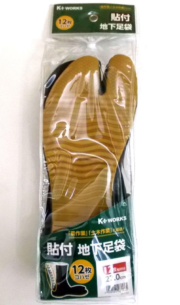 地下足袋 貼付12枚 27.0cm