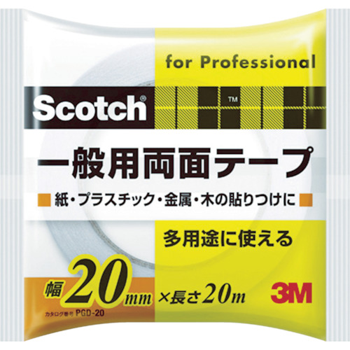 3M スコッチ 一般用両面テープ 20mmX20m PGD-20_