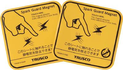 TRUSCO  スパークガードマグネット100 (2枚入)_