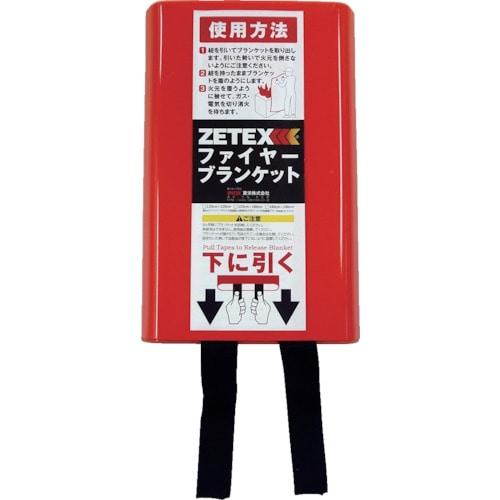 ニューテックス ZETEX ファイヤーブランケット 120×120cm_