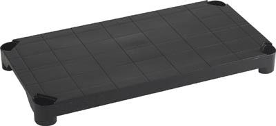 TRUSCO プラ棚用 棚板 900X450 黒_