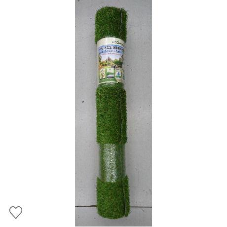 リアル人工芝 防草機能付 1×20m 1巻
